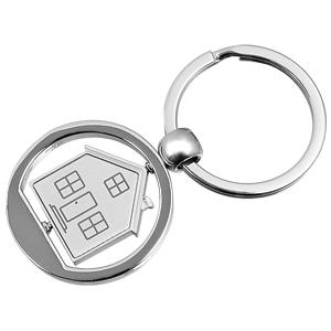 Брелок Дом; серебристый; 3,5х7,4х0,2 см; металл